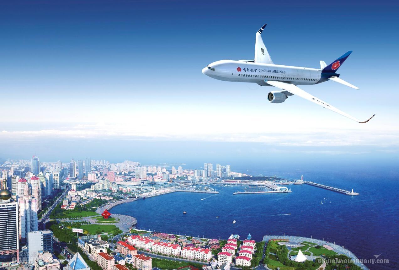 青岛航空9月19日新增青岛=赣州=重庆航线