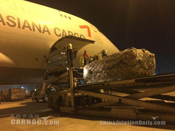 南航获得韩亚航空货机地面服务代理权