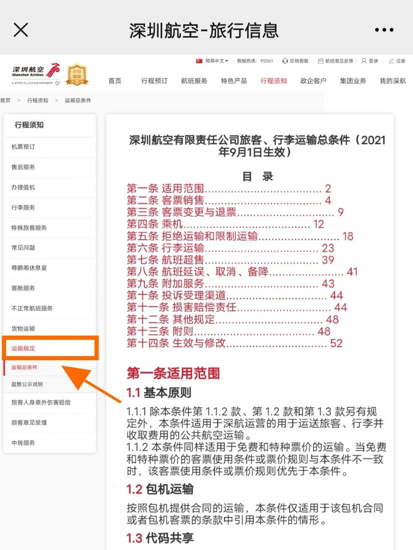 在�定的免�M行李�~以外-到非洲<a href=http://www.tamilmedia24.com/ target=_blank class=infotextkey>空�\</a>