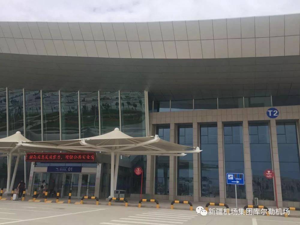 库尔勒机场启用t1到达航站楼_民航新闻_民航资源网