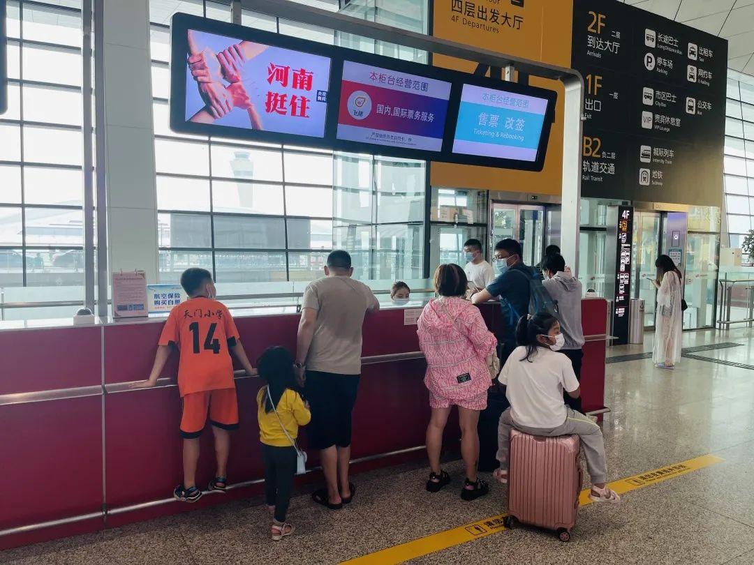 机场巴士、出租车、网约车(少量)正常运行-东莞<a href=http://www.bjfsdex.com/ target=_blank class=infotextkey>货运</a>公司