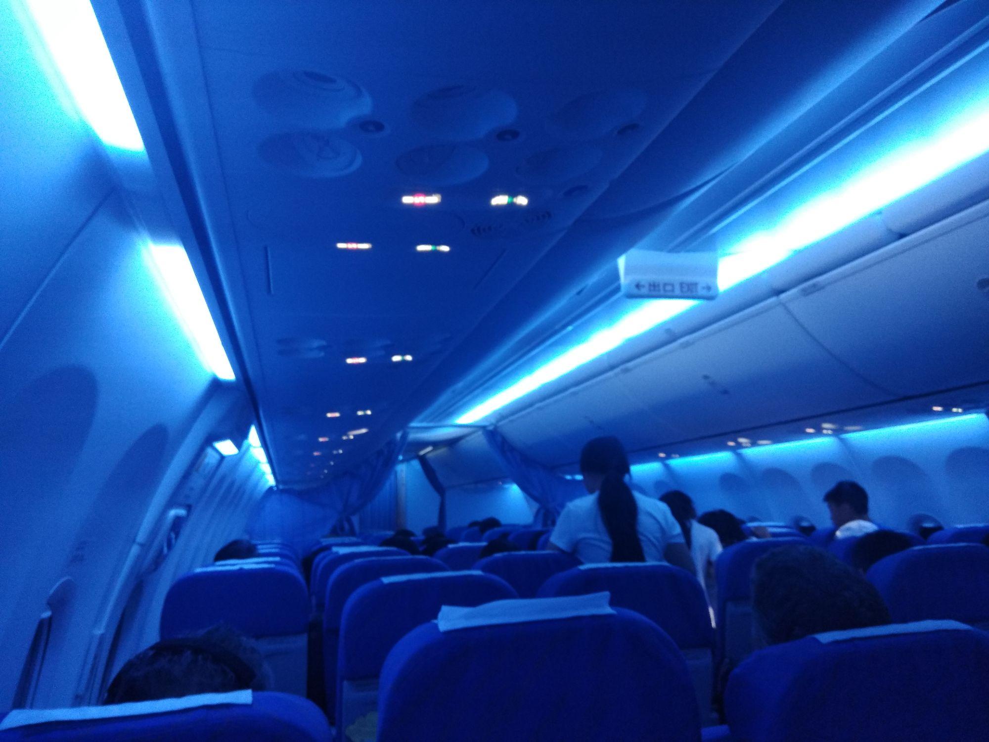 cz3040航班软硬设施,cz3040航班点评,cz3040航班好评