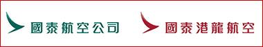 港龙航空有限公司招聘