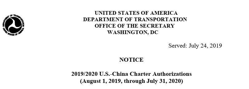 美国交通运输部发布中美包机航班分配通告
