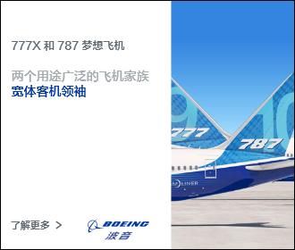 民航局:支持运动类航空器维修人员参加执照考试|新闻动态-飞翔通航(北京)服务有限责任公司