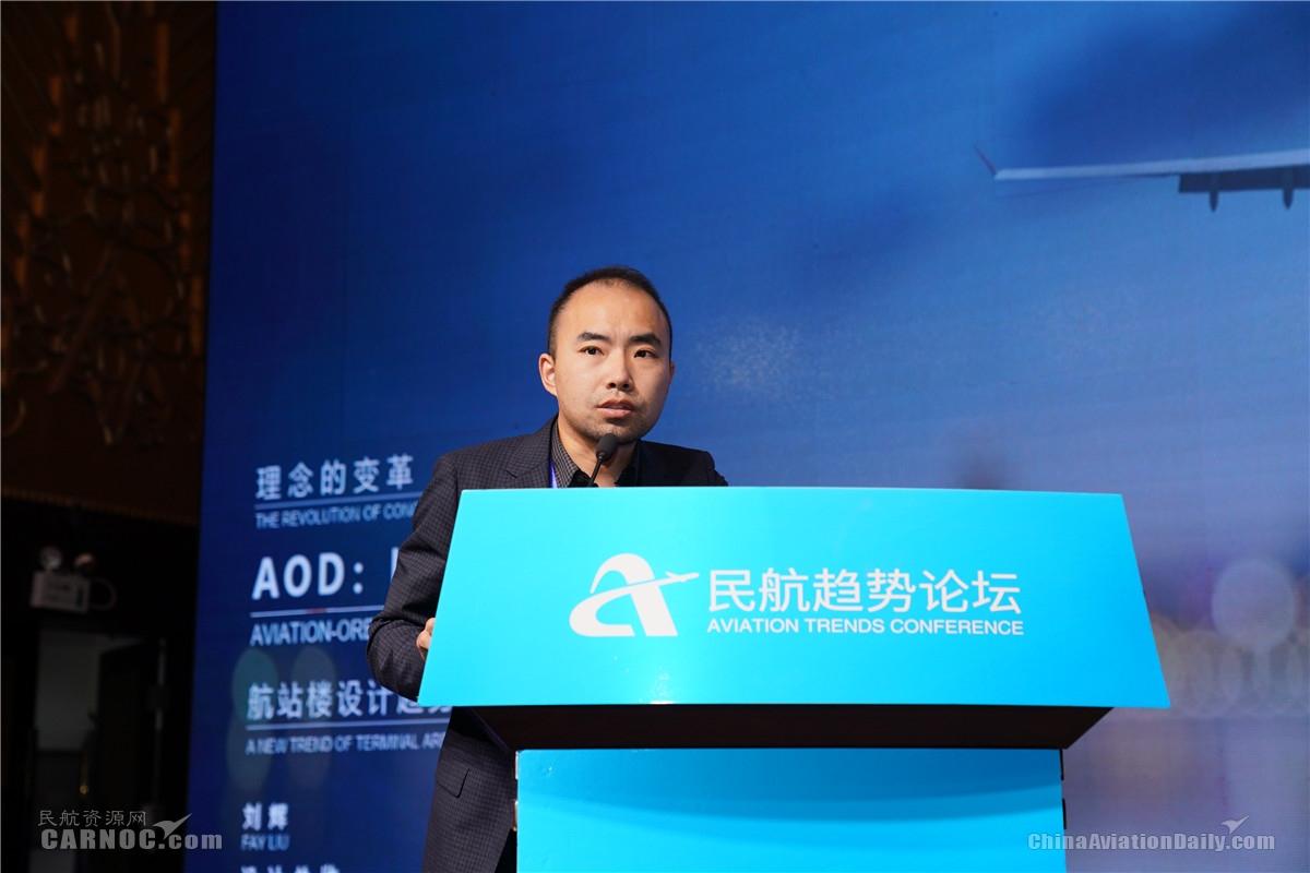 兰德隆与布朗中国公司设计总监刘辉
