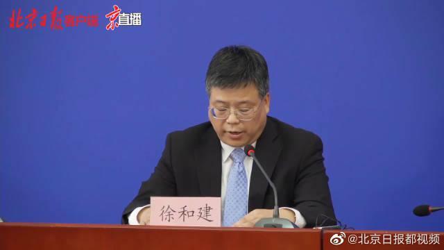 8国9个航班已恢复直航北京 输入风险较低且可防可控