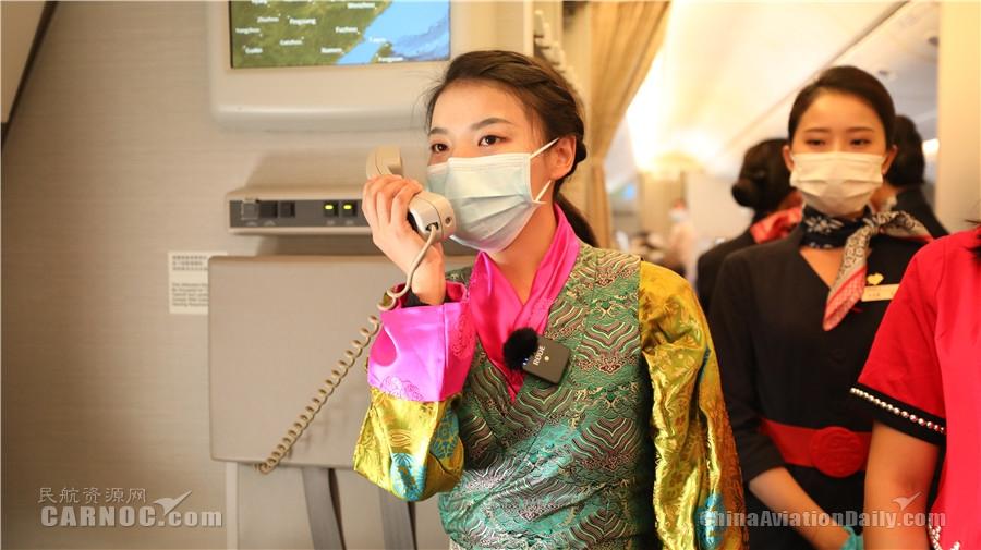 东航扶贫主题航班飞抵云南