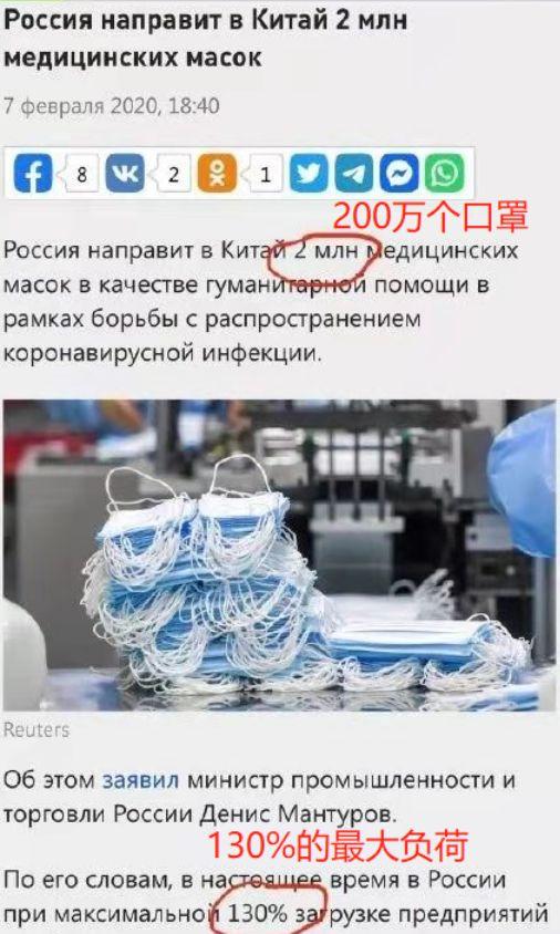 俄罗斯你咋把物资扔下就跑了?不写两句诗吗?
