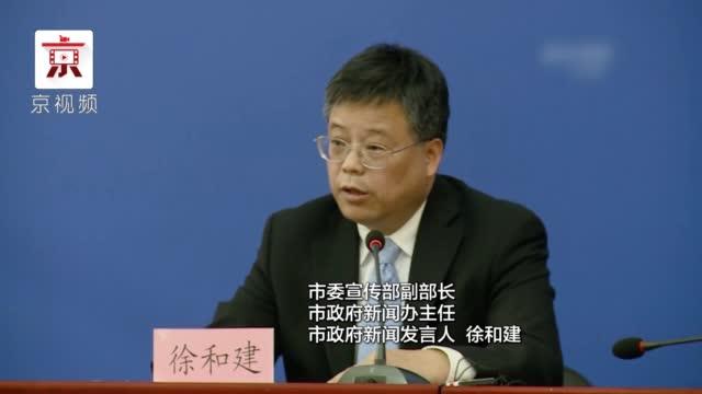 北京:直航航班单班输入病例超3例 入境点改为指定的第一入境点