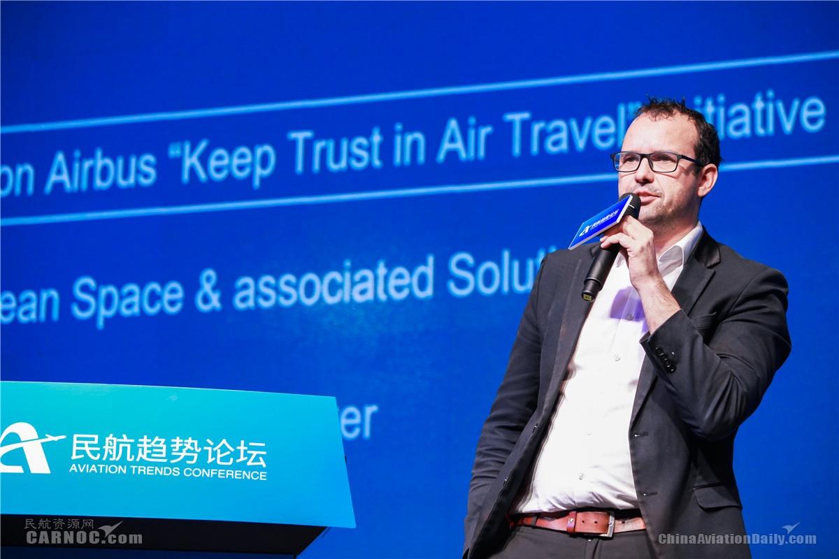 空客中国创新中心客舱体验项目主管Andreas