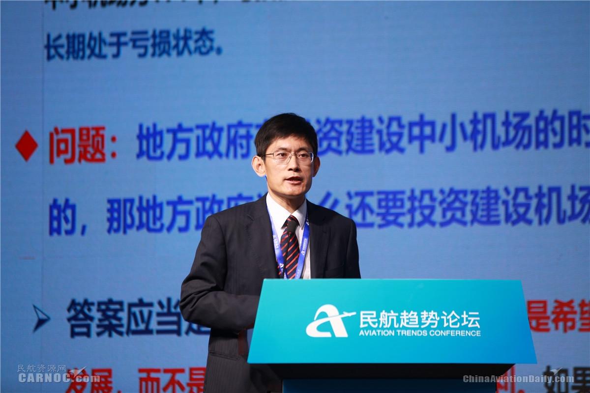 中国商用飞机有限责任公司市场中心高级专家,高级经济师郭才森