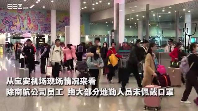 直击!深圳机场武汉航班到达,深圳交通站是否做好足够防疫措施?