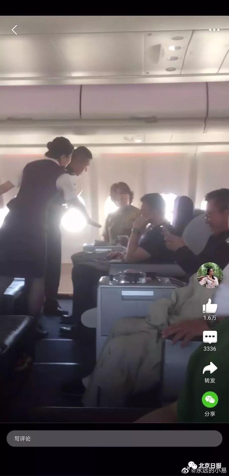 """大闹国航头等舱,这名奇葩""""监督员""""啥来头?"""