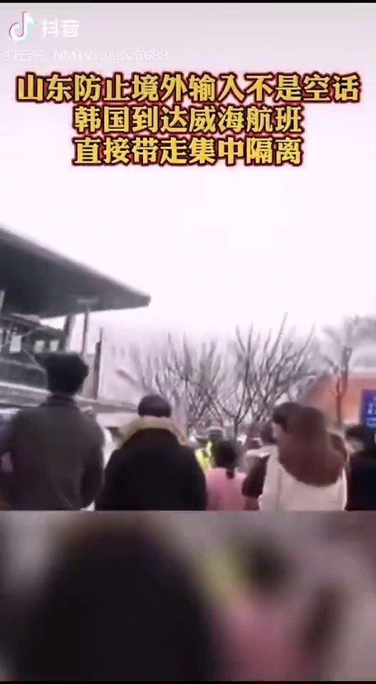威海:从日韩等国入境人员统一免费集中居住14天