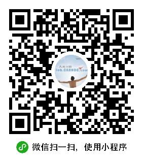 华夏航空股份有限公司