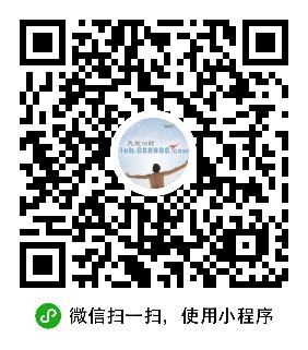 广州飞机维修工程有限公司 Guangzhou Aircraft Maintenance Engineering Company Ltd.