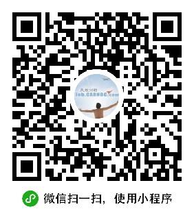 广东省机场管理集团有限公司惠州机场公司
