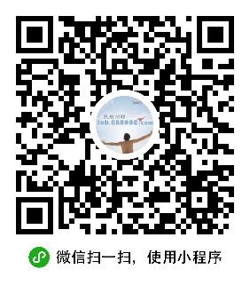 汉华公务机航空有限公司