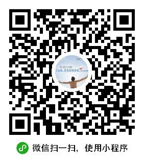 龙江航空有限公司