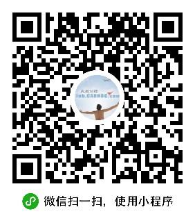 天津华翼蓝天科技有限公司