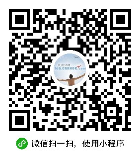重庆航空有限责任公司