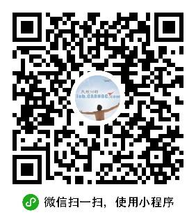 金鹏航空股份有限公司