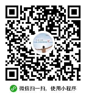 陕西凤凰国际飞行学院有限责任公司