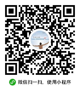 上海子午线公务航空有限公司