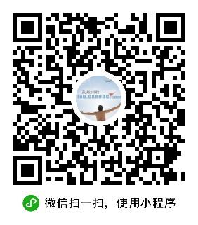北京欧拓技术有限公司