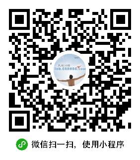 南通华夏飞机工程技术股份有限公司