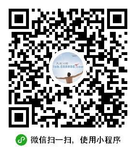 云南机场集团