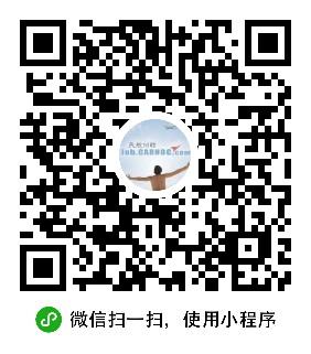 西安航空基地金胜通用航空有限公司