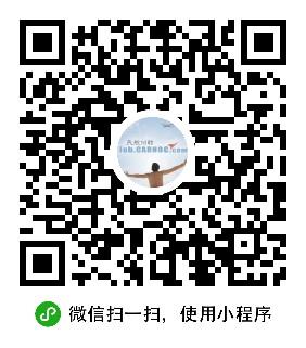 北京首航直升机股份有限公司