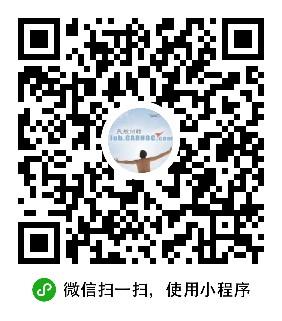 亚洲商务航空有限公司北京分公司