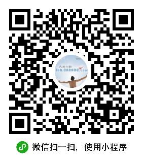 上海金鹿公务航空有限公司