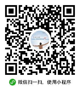 上海普惠飞机发动机维修有限公司