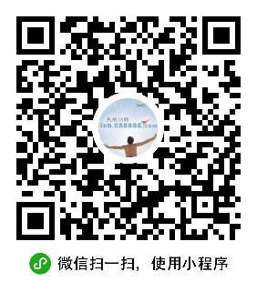 四川飞机维修工程有限公司