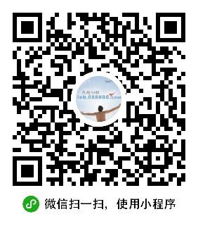 精功高杰(浙江)公务机有限公司