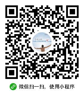 四川纵横航空有限公司