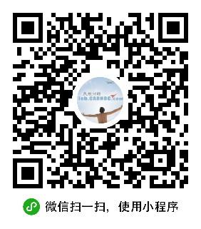 上海科技宇航有限公司