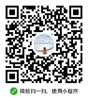 海航湾流(北京)技术服务有限公司