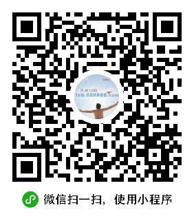上海吉祥航空股份有限公司