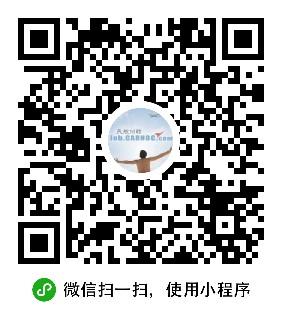 上海东方飞机维修有限公司 SEAM