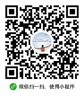 北京华彬天星通用航空股份有限公司