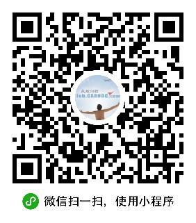 广东龙浩航空有限公司