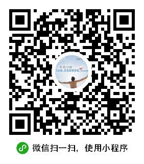 深圳汉莎技术有限公司