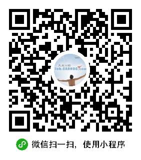 北京国都公务航空有限责任公司