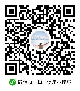 飞行之翼(北京)科技有限公司