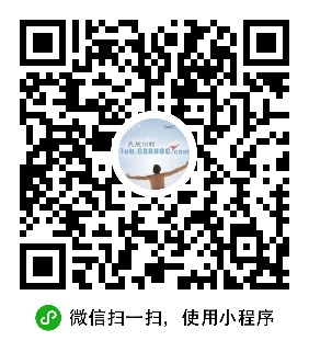 扬子江航空货运控股有限责任公司
